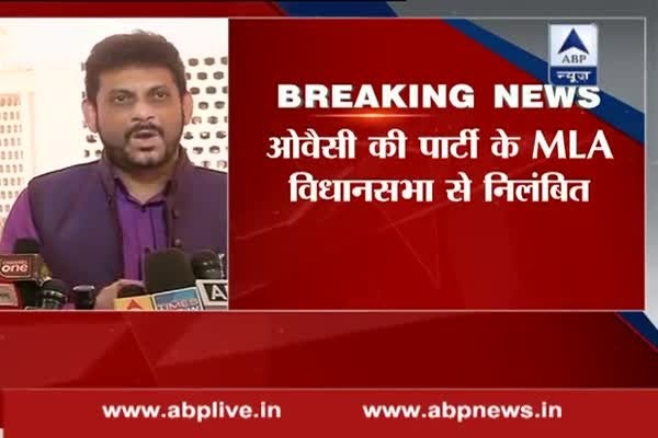 Bharat Mata Ki Jai: Waris Pathan from AIMIM Suspended